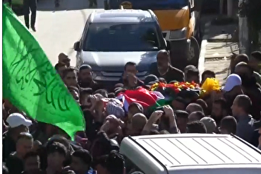 Funeral Held in Ramallah for Palestinian Teenager Killed by Israeli Forces