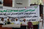 Winners of Quran Competition in Aden Announced