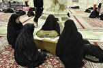 Imam Ali's (AS) Holy Shrine Hosts Quranic Programs for Women