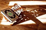 More than 100 Quran Memorizers Compete in Libya