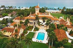 Trump Organization Cancels Anti-Muslim Group's Event at Florida Resort