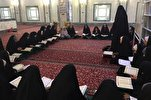 Karbala Hosting Quranic Course for Women