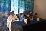Seminar on Ashura, Quran Held in Mali