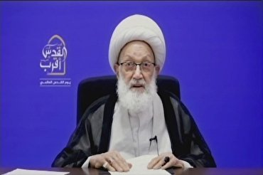 Liberation of Quds Closer than Ever: Bahraini Top Cleric