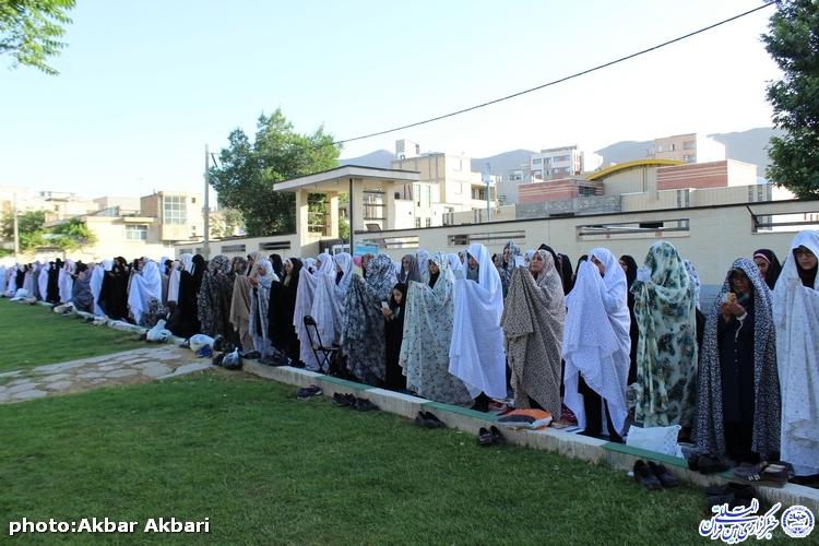 نماز عید سعید فطر در شهركرد